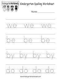 homework worksheets for kindergarten free worksheets library