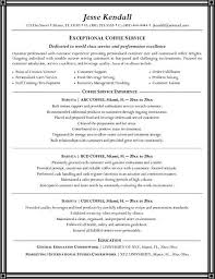 Sample Resume For Barista Position by Barista Resume Objective Barista Resume Resume Skills Barista