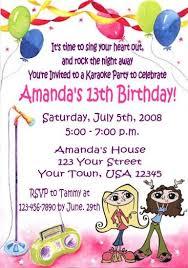 singing birthday karaoke singing invitations personalized party custom birthday