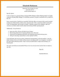 cover letter for office administration 28 images office
