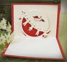 diy three dimensional pigeon paper greeting card paper cut