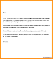 11 college rejection letter sample parts of resume