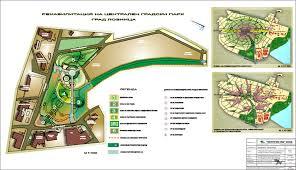 landscape master planning landscape projects landscape architects
