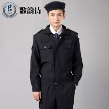 china security uniform china security uniform shopping guide at
