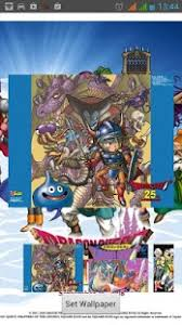 dqmsl apk apk app quest wallpaper for ios android apk