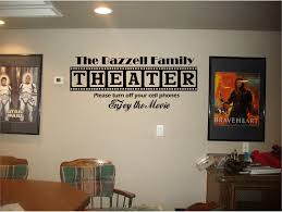 home theater sign personalized family name vinyl lettering wall