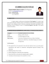 Civil Engineer Resume Template by Epic Civil Engineering Resume Templates With Civil Engineer Resume