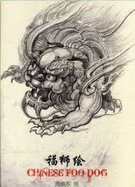 chinese style foo dog tattoo flash lucky lion beast sketch