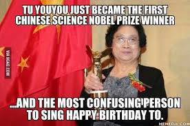 Science Birthday Meme - tu youyou the first chinese science nobel prize winner imgur