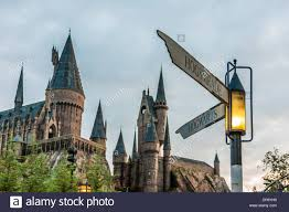 street signs at corner of hogsmeade and hogwarts in front of