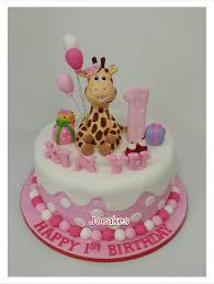 giraffe cake giraffe cake jocakes