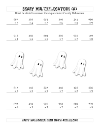 scary multiplication 3 digit by 1 digit a