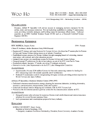 resume for it support gallery of job resume template technical support specialist