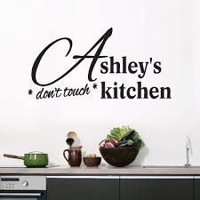 online get cheap custom kitchen wall decal aliexpress com custom don t touch kitchen wall decals removable black wall stickers for living room vinyl