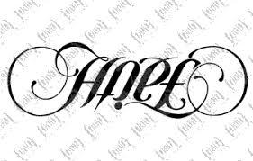 faith asymmetrical ambigram totally getting this 3 my