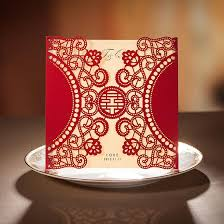 asian wedding invitations personalized asian style happiness laser