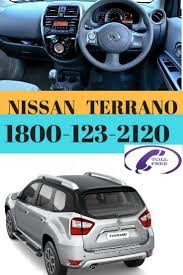 nissan terrano india the 25 best nissan terrano ideas on pinterest nissan terrano 2