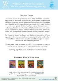 world of design masks by franklinwatts teaching resources tes