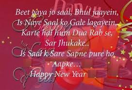 happy new year 2018 images sms quotes wishes greetings cards