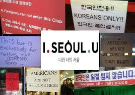 5 reasons i don u0027t like living in korea willful and wildhearted