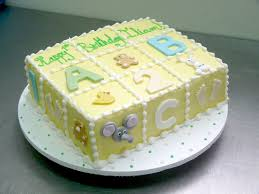 pictures of baby shower cakes baby