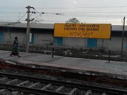si e auto dos route dehri on sone to delhi 12 trains shortest distance 891 km
