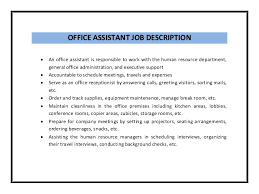 Receptionist Jobs Description For Resume by Office Assistant Job Description Qualifications Responsibilities