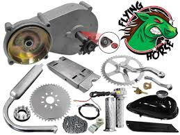 flying horse complete 5g 4 stroke bicycle engine transmission kit