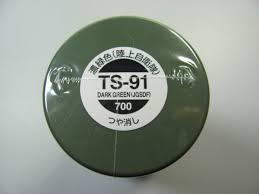 Tamiya Model Spray Paint Spray Ts91 Dark Green Jgsdf Tamiya Car Model Kit Com