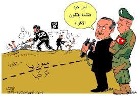 thanksgiving turkey gif syria latuff cartoons