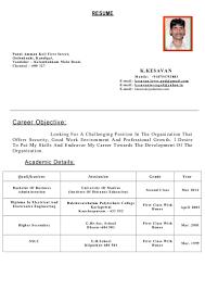 Sap Abap Workflow Resume Kesavan Resume