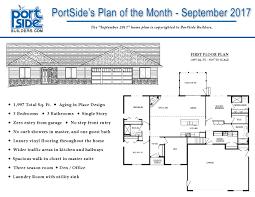 home building floor plans american home builders american dream builders new homes in las