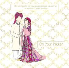 Islamic Wedding Cards Islamic Wedding Card Amazon Co Uk Office Products