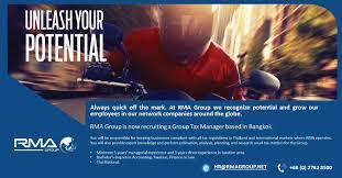 rma group company limited linkedin
