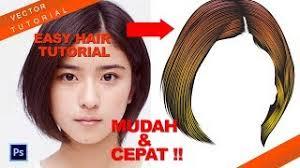 tutorial cara vector photoshop tutorial vector rambut music jinni