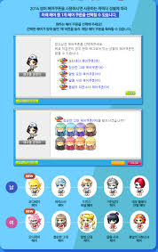 maplestory hair style locations 2015 hair styles hair style coupon