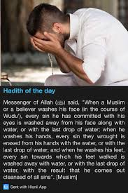 602 best hadith of the day images on pinterest hadith islamic