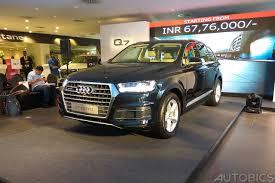 Audi Q7 Gold - audi q7 40 tfsi quattro launched in india autobics