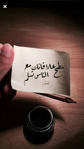 515 best quotes images on pinterest arabic quotes arabic