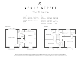svox venus st floor plan thornton strongvox