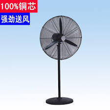 large floor fan industrial cheap small industrial fan find small industrial fan deals on line