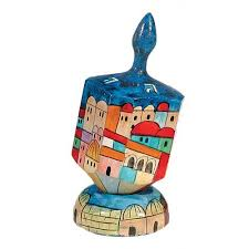 large dreidel jerusalem design large dreidel judaica mall