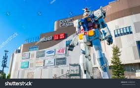 November Tokyo by Tokyo Japan November 27 2015 Fullsize Stock Photo 473860987