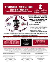 black friday disc golf cape disc golf club home facebook