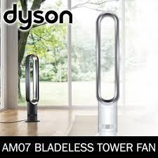 dyson fan am07 sale qoo10 dyson am07 fan home electronics