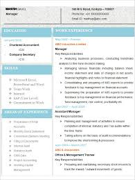 latest format for resume good resume sample for experienced 3
