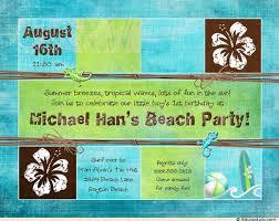 first beach party invitation little boy u0027s birthday lizards waves