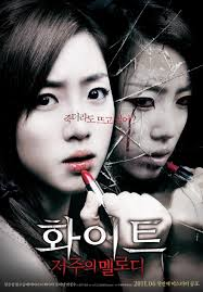 movies for halloween 7 scariest korean movies you should watch for halloween
