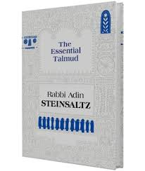 adin steinsaltz books the essential talmud by adin even israel steinsaltz