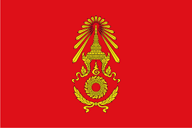 Flag Of Thailand Flag Of The Royal Thai Police Vexillology
